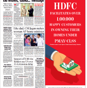 Times of India Hyderabad Advertisement for HDFC Home Laon