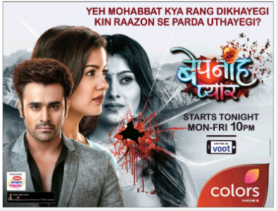 Times of India Mumbai Advertisement for TV Show Bepanah Pyaar on Colors TV Channel