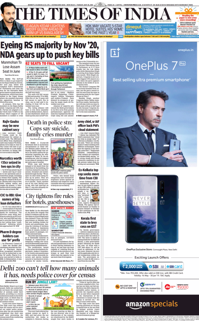 Front page advertisement in Times of India Delhi for One Plus 7