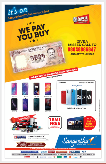 TOI Bangalore full page ad for retail brand Sangeetha