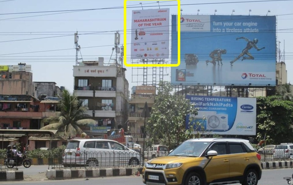 Advertising on Hoarding in Vashi, Mumbai
