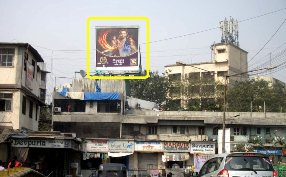 Advertising on Hoarding in Ghatkopar East, Mumbai