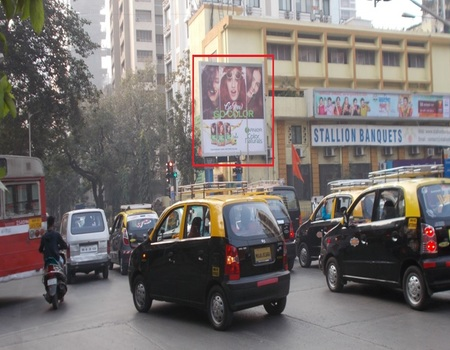 Advertising on Hoarding in Prabhadevi, Mumbai