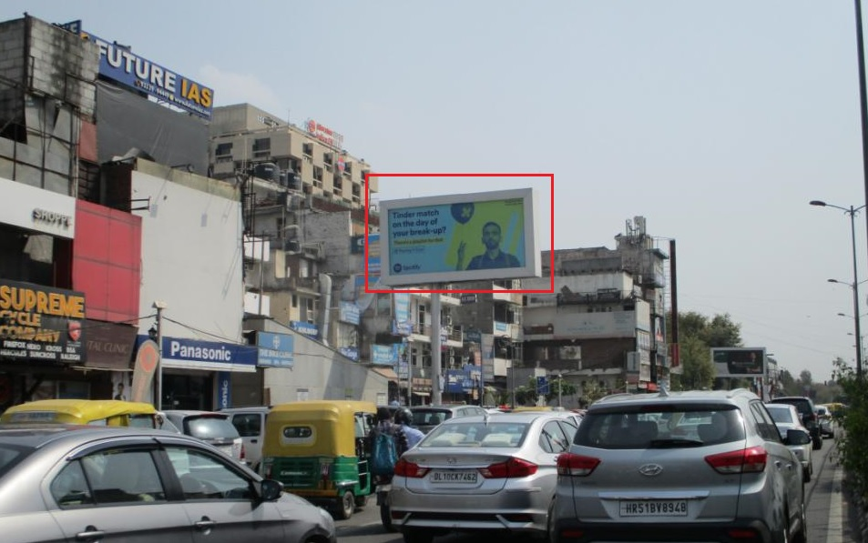 Advertising on Hoarding on Yusuf Sarai,Delhi 38220