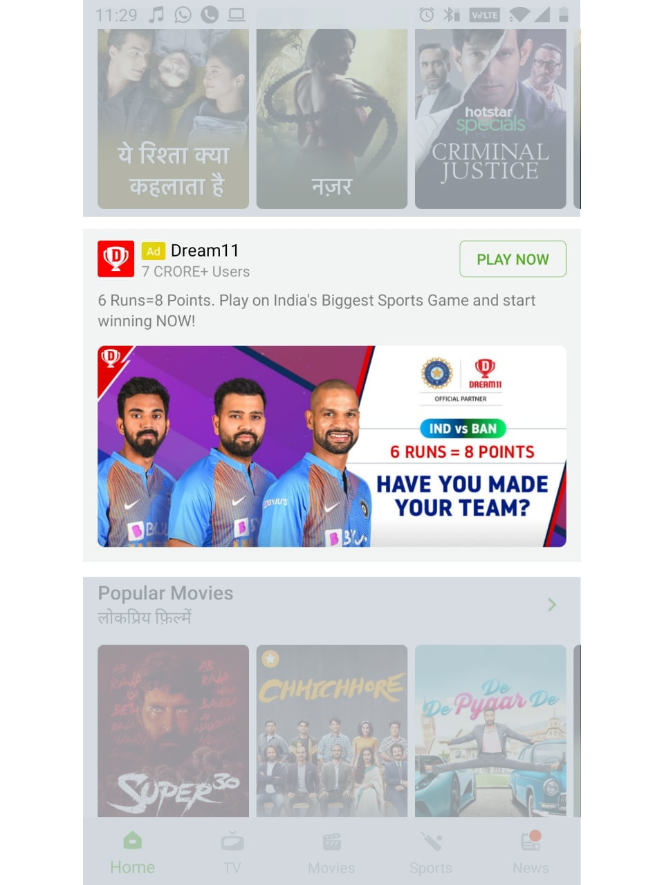 Hotstar advertising for event promotion