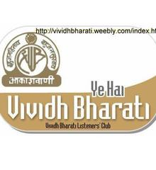 Vividh Bharati Radio Advertising